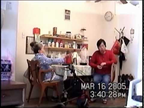 2005-03-16: Part B: NY: Little Neck, Flushing