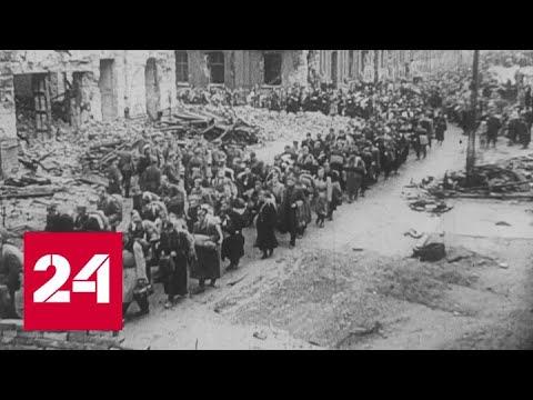 75 лет освобождению Варшавы: какую историческую правду пытаются забыть поляки - Россия 24