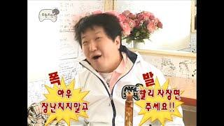 [무한도전] 빠밤빰빠밤♪ 전주부터 웃음 버튼 딸깍 👇 26시간만에 짜장면 먹으러 마라도가는 레알 인생극장 특집 ¯\_( ͡° ͜ʖ ͡°)_/¯