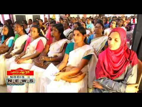 Taluk Legal Services Committee. Karunagappally. Womens day programme 2018