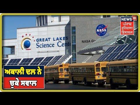 ਲੁਧਿਆਣਾ `ਚ ਸਕੂਲ ਵਲੋਂ ਬੱਚਿਆਂ ਨਾਲ ਕਰੋੜਾਂ ਦੀ ਠਗੀ | Ludhiana Secretary Heart School Fraud