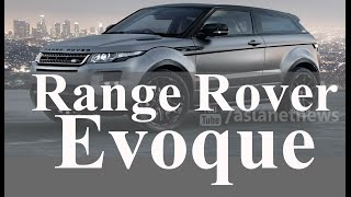 Range Rover Test and Review 17/05/15