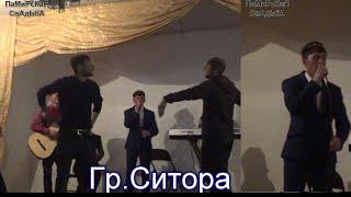 Сурудхои туйёна, гр.Ситора, свадебные песни, pamir dance, РАКСИ ПОМЕРИ 2018)