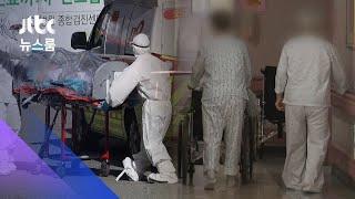 코로나 신규 확진자 77명…'고위험군' 집단감염 긴장 / JTBC 뉴스룸