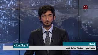 سلطة شبوة ومكوناتها تجدد تمسكها بشرعية الرئيس هادي ويرفضون الخروج عليها