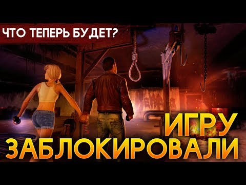 ЗАБЛОКИРОВАЛИ В ПЛЕЙ МАРКЕТЕ! DEAD BY DAYLIGHT ИЛИ  FRIDAY THE 13th НА ТЕЛЕФОН! - Horrorfield