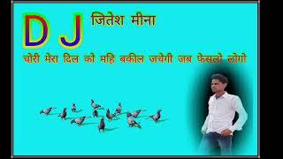 B l meena  kakrewal  Ka songs