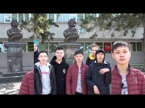 Читаем Пушкина.Восточный Казахстан.