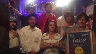 マリリン日本一周ヒッチハイク thumbnail