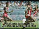 The Victory ( 1988 Seoul Olympic theme song ) with Subtitle