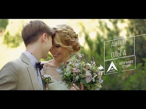 Свадьба (Promo Video)