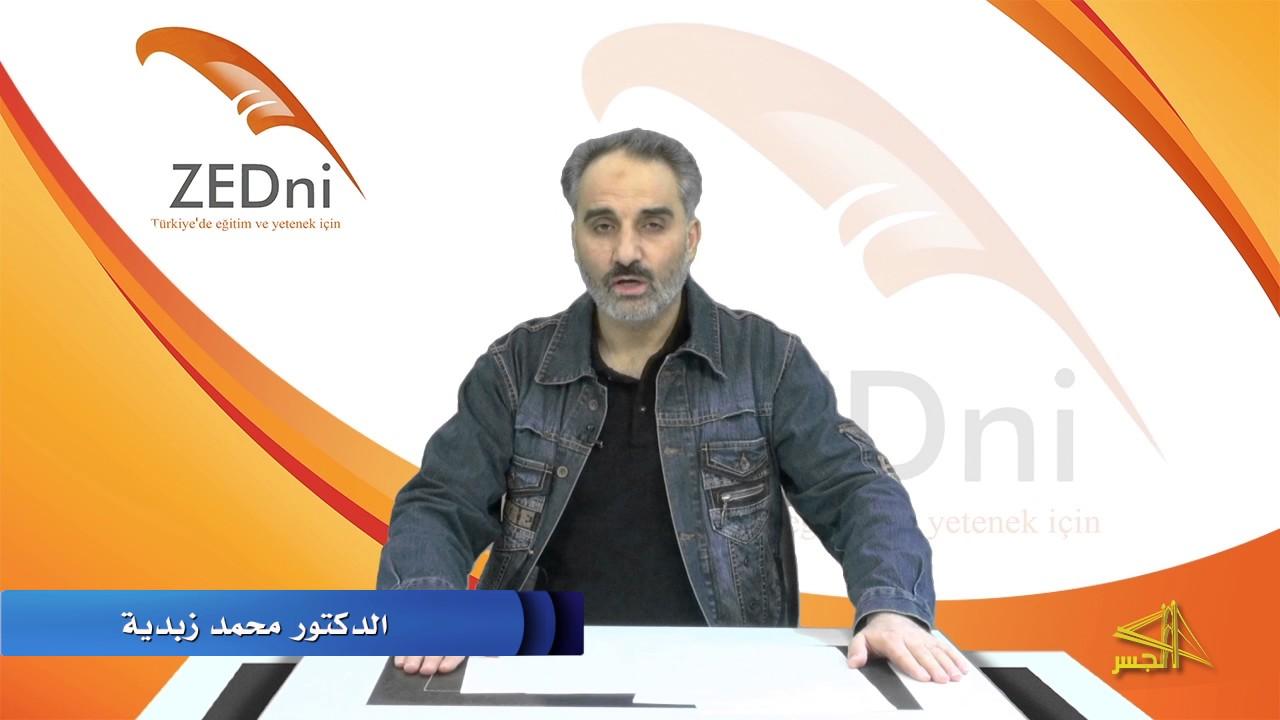 """سلسلة تعليم اللغة التركية مع الدكتور """"محمد زبدية """" الحلقة (10)"""
