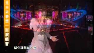 聽見未來夢想一百演唱會  江蕙&許富凱 - 夢中的情話