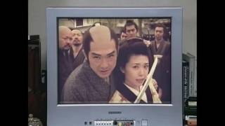 Lustige Japanische TV Werbung - Fernsehen mal ganz anders [German Fandub]