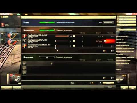World of Tanks видео обзор игры