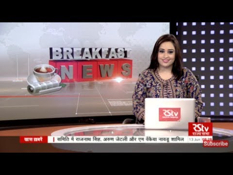 English News Bulletin – June 13, 2017 (8 am)