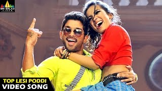 Iddarammayilatho Songs | Top Lechipoddi Video Song | Allu Arjun, Amala Paul | Sri Balaji Video