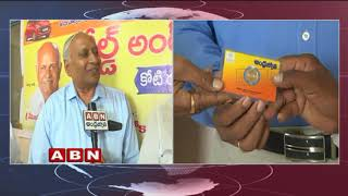 Andhra Jyothi Car And Gold Race Lucky Draw Winners Announced | Guntur  | ABN Telugu