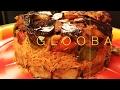 Maqlooba| Saudi Rice Dish Recipe |  اسرارالمقلوبه السعوديه | وصفة رز