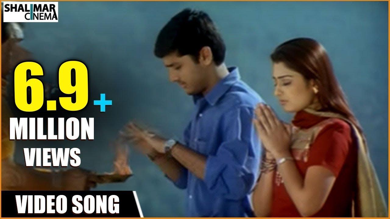 enduke ila song from sambaram