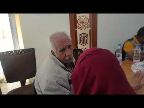 Yemen Sanaa community's UNHCR office Course