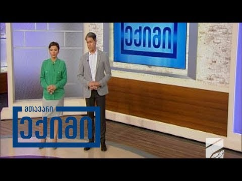 The doctors - July 14, 2019
