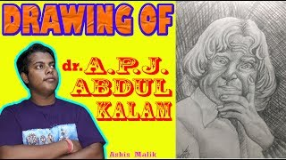 LEGEND Dr A P J Abdul Kalam's pencil DRAWING | Rong-Bahar Art |