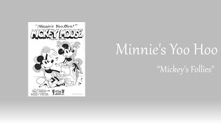 Minnie's Yoo Hoo Piano Cover with Sheet Music / 『ミニーのユー・フー!』(楽譜付き)ピアノアレンジ
