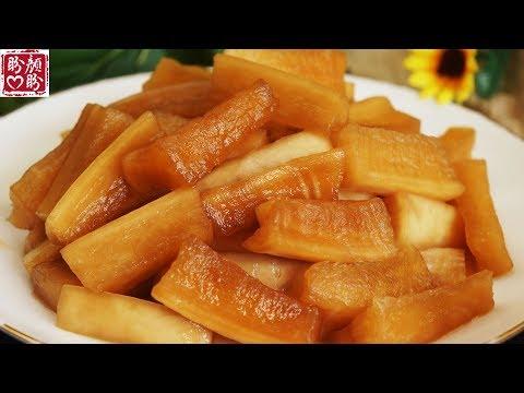 sweet-and-sour-radish。爽脆糖醋酱萝卜的秘制做法,酸甜可口,超级开胃!做法很简单!