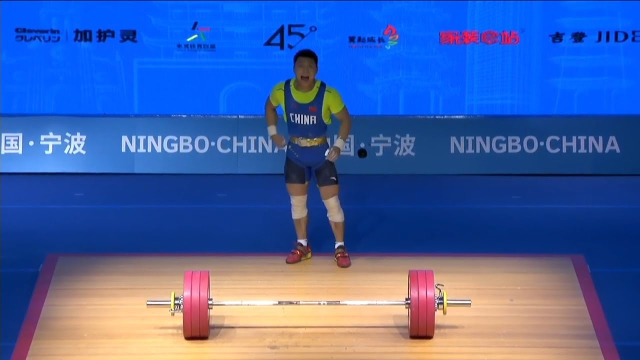 Asian Weightlifting Championships 2019 Men S 67 Kg Youtube
