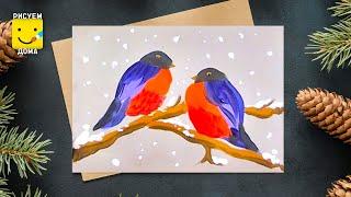 Как нарисовать снегирей - урок рисования для детей от 5 лет, рисуем дома поэтапно(Мы ВКонтакте - http://vk.com/risuem_doma Мы в Инстаграм - https://instagram.com/risuem_doma/ Дети рисуют пошагово, снегири, зима. #рисуем_..., 2016-01-31T17:49:25.000Z)