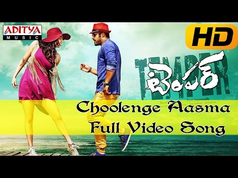 Choolenge Aasma Full HD  Song  Temper  Songs  JrNtr, Kajal Agarwal