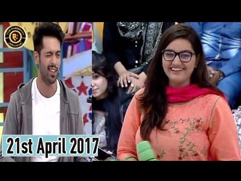 Jeeto Pakistan - 21st April 2017 -  Fahad Mustafa - Top Pakistani Show