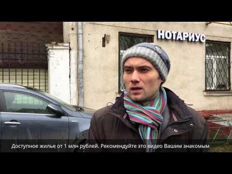 Снять посуточную квартиру недорого на сутки в Москве на час