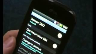 видео Как подключить Android-смартфон к компьютеру по usb