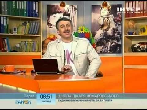 Капли в нос - доктор Комаровский