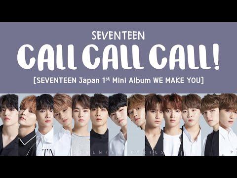 [LYRICS/가사] SEVENTEEN (세븐틴) - CALL CALL CALL! [Japan 1st Mini Album WE MAKE YOU]