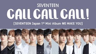 [LYRICS/가사] SEVENTEEN (세븐틴) - CALL CALL CALL! [Japan 1st Mini Album WE MAKE YOU]