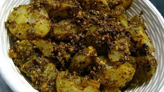 AMLE KA CHATPATA ACHAAR |  healthy and tasty home-made recipe |