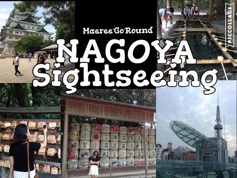 Nagoya, Japan | Sightseeing and Attractions