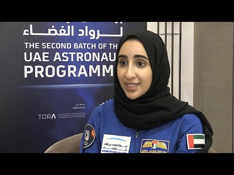 شاهد: الإماراتية نورا المطروشي تباشر تدريبها لتصبح أول امرأة عربية في الفضاء…