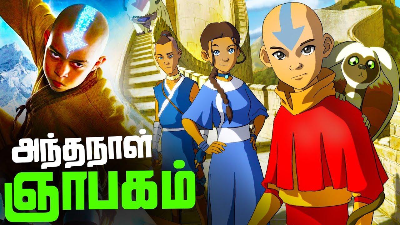 Aliens Vs Avatars Tamil Dubbed Full Movie Jason Lockhart Kim