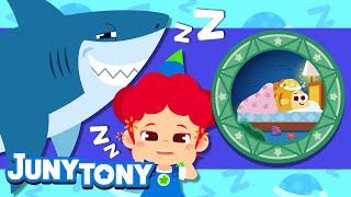 ????Do Fish Sleep????? | How Do Fish Sleep????? | Curious Songs for Kids | Learn English | Bedtime | JunyTony