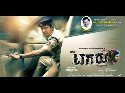 Tagaru Kannada Movie Ringtone