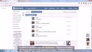 Софа - Блог : Фейки и Клоны соц. Сетей ( Разоблачение ) - Анна Андрусенко