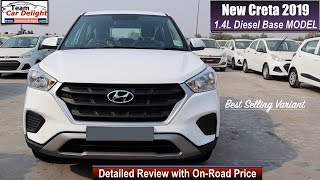 New Creta 2019 1.4 Diesel Base model E Plus Detailed Review with On Road Price