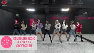 Download lagu MOMOLAND 뿜뿜 Dance Practice