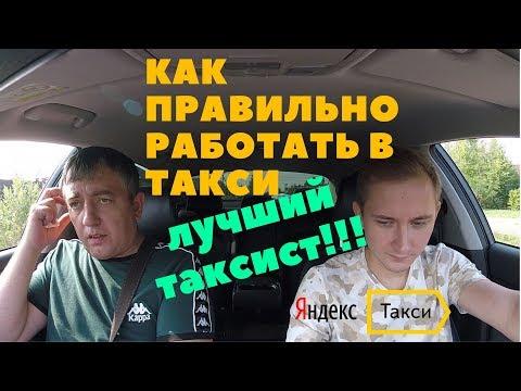ЭТО ПРОВАЛ!!Яндекс такси, бизнес по цене эконома.