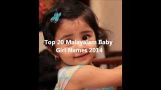 Top 20 malayalam baby girl names 2015, Beautiful malayali names for new born baby girl