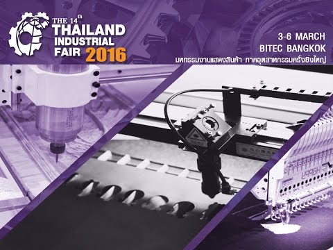 Promote Thailand Industrial Fair 2016